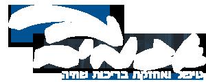 אגמים-לוגו3